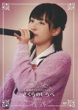 Oda Sakura Solo Event ~Sakura no Shirabe 1&2~