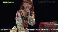 DVD『カントリー・ガールズ 山木梨沙バースデーイベント2019』