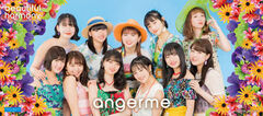 ANGERME-H!P2019SUMMER-mft