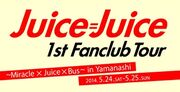Jujufanclub