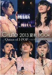 C ute, Hagiwara Mai, Nakajima Saki, Okai Chisato, Suzuki Airi, Yajima Maimi-425766
