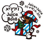 Juice=Juice-Christmas2016-logo