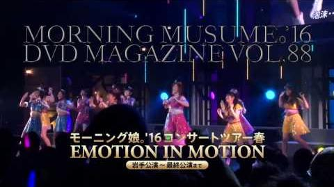 MORNING MUSUME。'16 DVD Magazine Vol