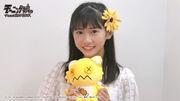 Okamura Homare-872332