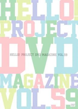 H!P-DVDMag59-cover