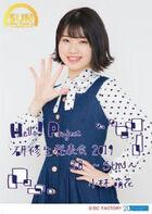 KobayashiHonoka-HappyoukaiMar2019