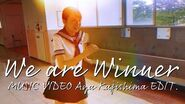 「この指と〜まれ! season3」presents We are Winner! MUSIC VIDEO Aya Kajishima EDIT.