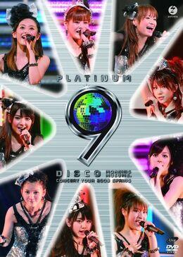 2009 haru