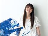 Aoi Kuma