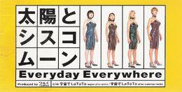 EverydayEverywhere-r