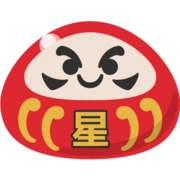 HoshibeSho-logotransparent