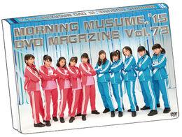 MM15-DVDMag73-coverpreview