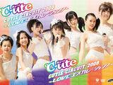 ℃-ute Cutie Circuit 2008 ~LOVE Escalation!~
