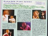 """Heike Michiyo """"Sotsugyou Memorial Live"""""""