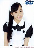 Ichioka Reina-381452