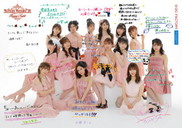 MorningMusume20DinnerShowHappyNight-promo