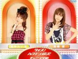 Morning Musume DVD Magazine Vol.25