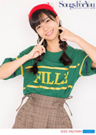 InoueRei-SongsForYou