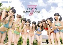 Alo-Hello 7 MM dvd