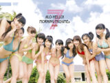 Alo-Hello! 7 Morning Musume DVD