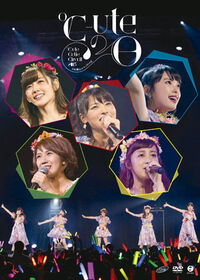 CutenoHi2015-DVDCover