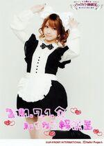 Gekiharo 10 Reina