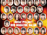 Hello! Project DVD Magazine Vol.60