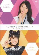 Morning Musume '19 Makino Maria・Yokoyama Reina Birthday Event