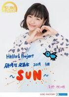 KiyonoMomohime-HappyoukaiMar2019