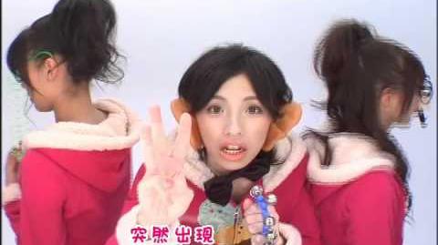 冰淇淋少女組-戀愛登場