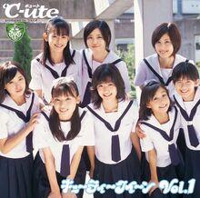 CutieQueenVol1-r