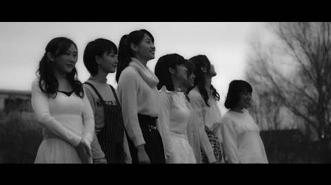 Up Up Girls (Kari) - Seishun no Namida (MV)