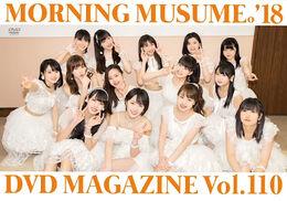 MM18-DVDMag110-cover