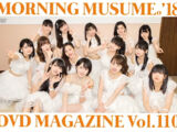 Morning Musume '18 DVD Magazine Vol.110