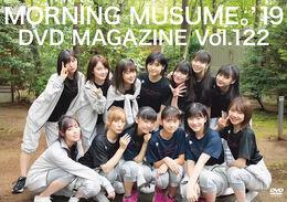 MM19-DVDMag122-cover