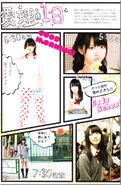 Suzuki-airi-perfect-book-airi-al-19 thumb