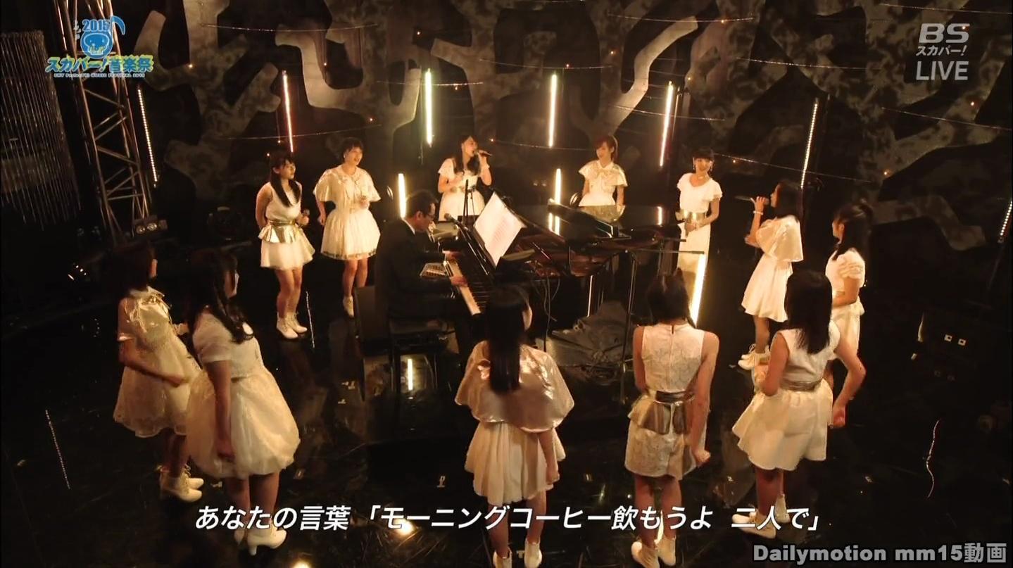 20150225 「スカパー!音楽祭2015」モーニング娘。'15