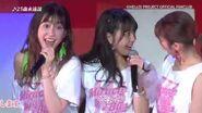 DVD『Juice=Juice Fanclub Tour ~Miracle×Juice×Bus3~ in 苗場』