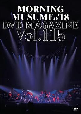 MM18-DVDMag115-cover