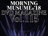 Morning Musume '18 DVD Magazine Vol.115