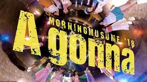 Morning Musume '18 - A gonna (VR)