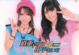 Morning Musume 6th gen DVD