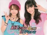 Morning Musume 6ki Member Michishige Sayumi & Tanaka Reina Fanclub Event