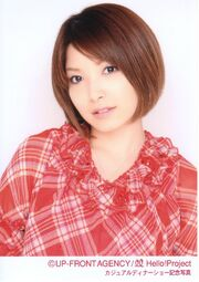 Shibata Ayumi 2317