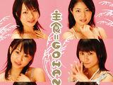 Shushoku=GOHAN no Uta