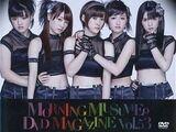 Morning Musume DVD Magazine Vol.53