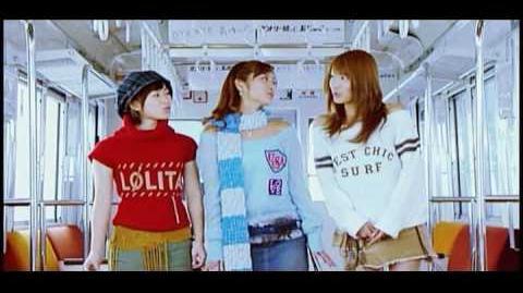 Country Musume ni Ishikawa Rika (Morning Musume) - BYE BYE Saigo no Yoru (MV)