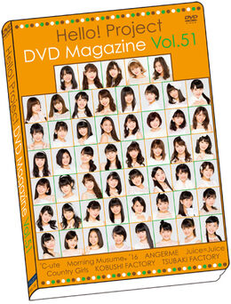 H!P-DVDMag51-coverpreview