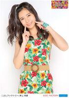 InoueRei-H!P2019SUMMER
