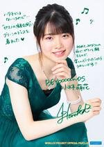 KobayashiHonoka-BD2019